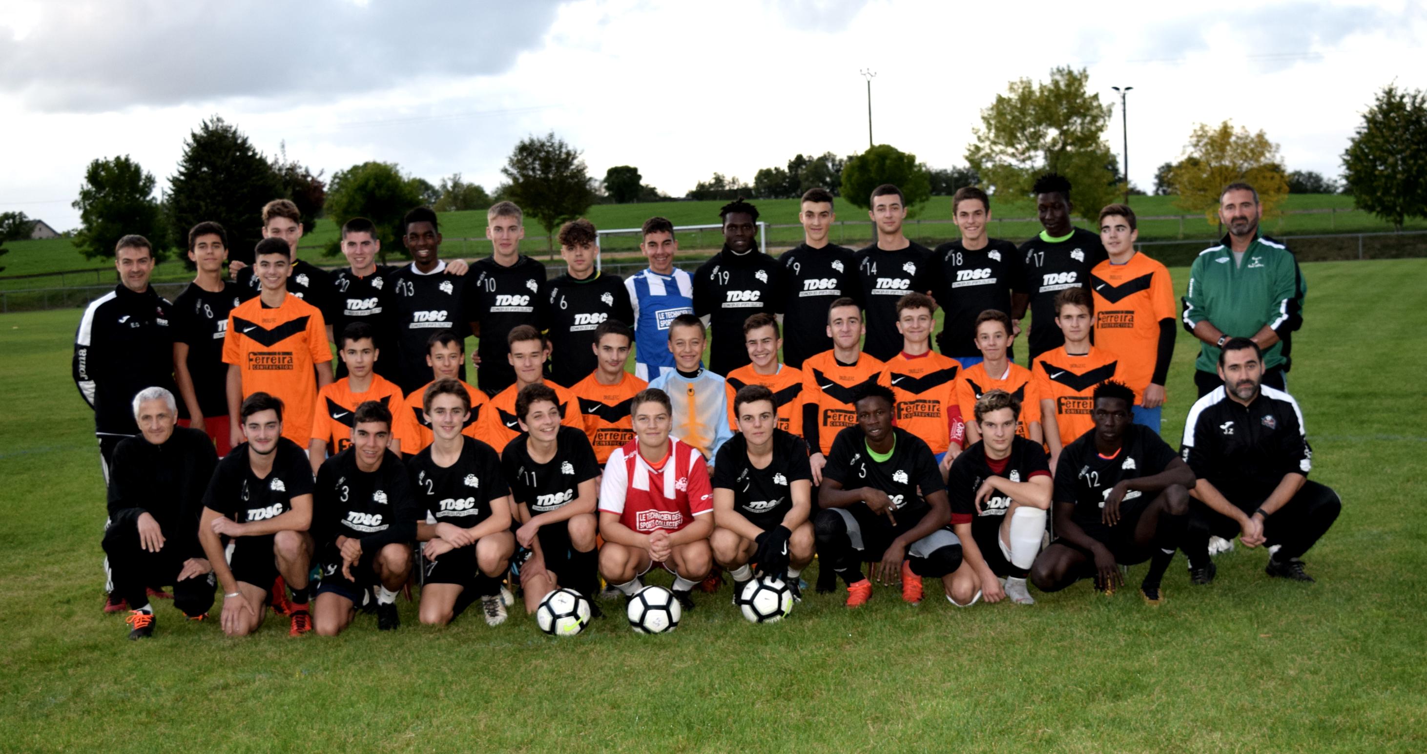 DFC u17 équipe 1